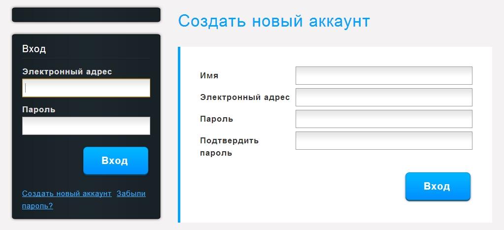 Как сделать на своем сайте форму регистрации
