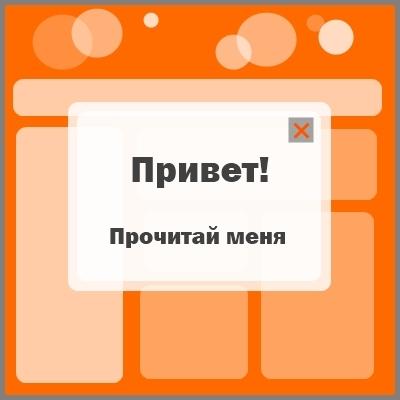 internet-magazin-odzhi