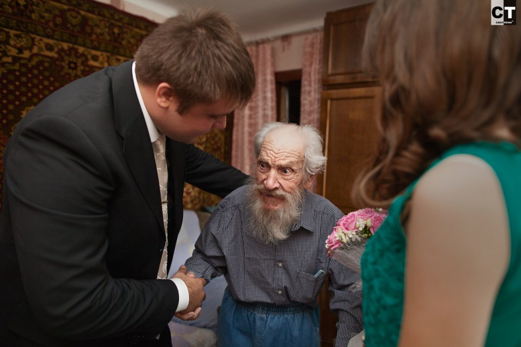 Photo from the wedding: Great-grandfather of the groom